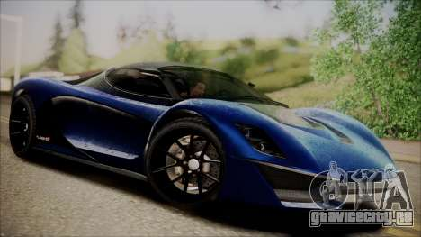 GTA 5 Grotti Turismo R SA Style для GTA San Andreas