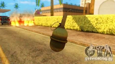 Atmosphere Grenade для GTA San Andreas третий скриншот