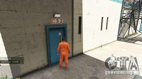 Тюрьма v0.2 для GTA 5