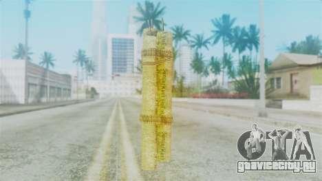 Red Dead Redemption Satchel для GTA San Andreas