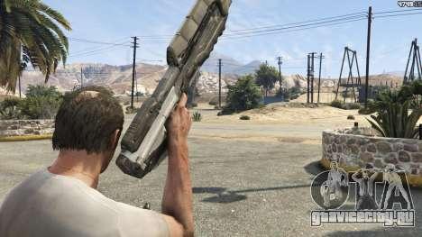 Halo UNSC: Assault Rifle для GTA 5 пятый скриншот