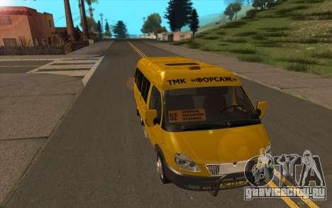 ГАЗ 2705 ТМК Форсаж для GTA San Andreas вид слева