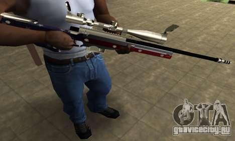 American Sniper для GTA San Andreas