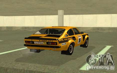 Opel Kadett Rally для GTA San Andreas вид сзади слева