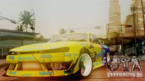 Nissan Silvia S14 Kouki Matt Faileds для GTA San Andreas вид справа