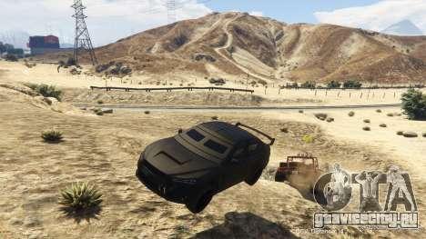 Car Companion V (Driverless car) 1.2.1 для GTA 5