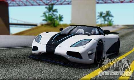 Smooth Realistic Graphics ENB 3.0 для GTA San Andreas