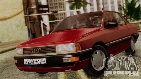 Audi 200 Quattro для GTA San Andreas