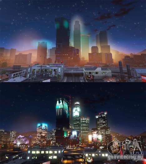 Отключение электричества для GTA 5 второй скриншот