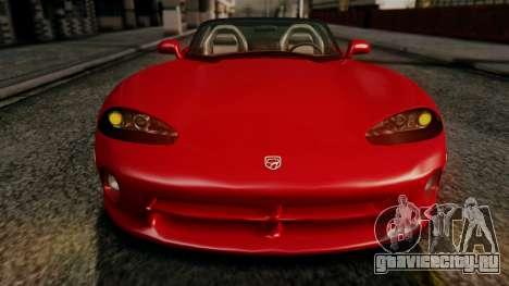 Dodge Viper RT 10 1992 для GTA San Andreas вид сзади