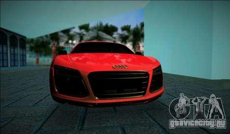 Audi R8 V10 Plus 2014 для GTA Vice City вид слева