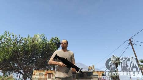 Scar-H для GTA 5