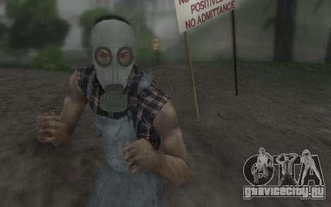 Противогаз by Virtus для GTA San Andreas второй скриншот