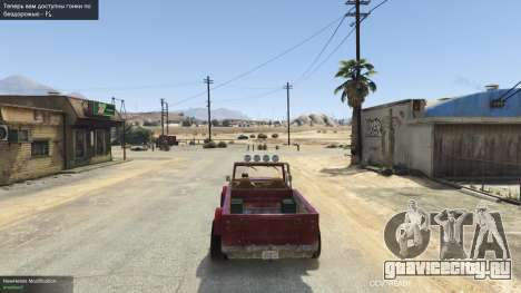 Car Companion V (Driverless car) 1.2.1 для GTA 5 девятый скриншот