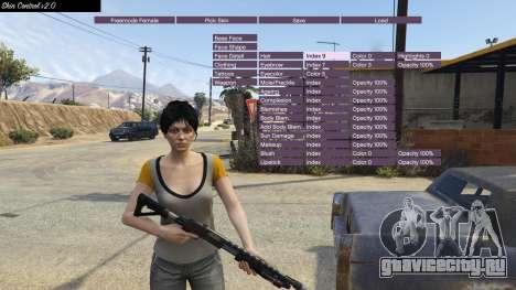 Skin Control 2.0 для GTA 5 второй скриншот