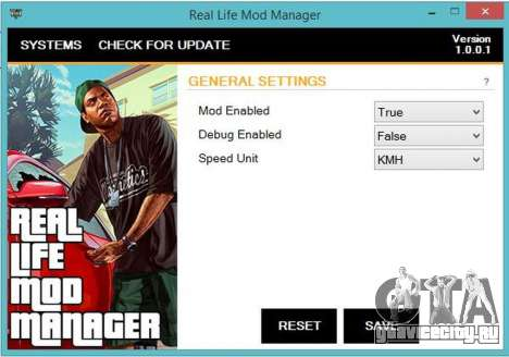 Real Life Mod 1.0.0.1 для GTA 5 второй скриншот