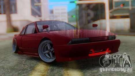 Nissan Silvia S13 Shakotan для GTA San Andreas