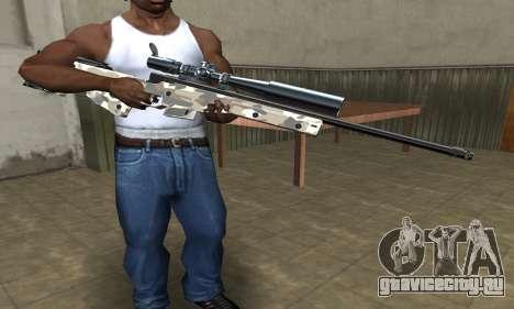 Sniper War для GTA San Andreas