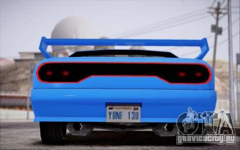 Elegy GT для GTA San Andreas вид сзади слева