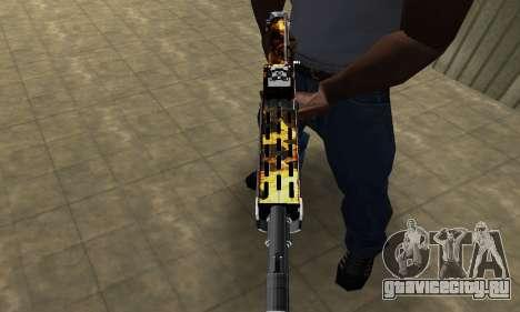 Brighty Yellow Combat Shotgun для GTA San Andreas