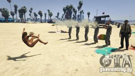 Firing Squad для GTA 5 четвертый скриншот