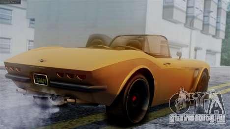 GTA 5 Invetero Coquette BlackFin для GTA San Andreas вид слева