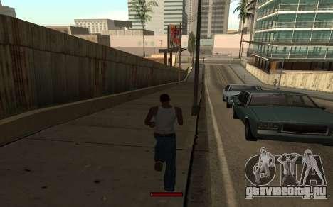 SprintBar для GTA San Andreas пятый скриншот