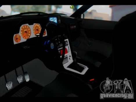 Elegy Lumus для GTA San Andreas
