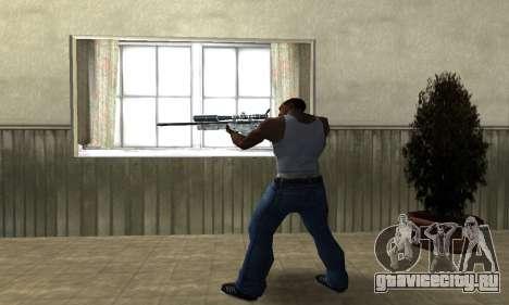 Sniper War для GTA San Andreas третий скриншот