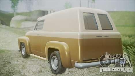 GTA 5 Vapid Slamvan для GTA San Andreas вид слева
