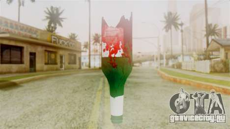 GTA 5 Broken Bottle v2 для GTA San Andreas