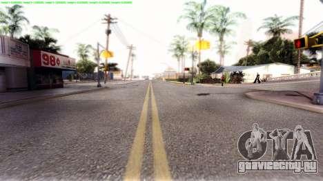 Dark ENB Series для GTA San Andreas пятый скриншот