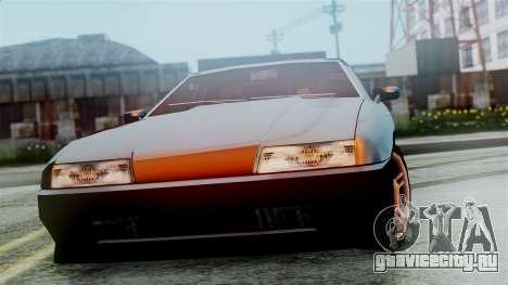 Elegy New Edition для GTA San Andreas вид справа