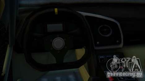Audi R8 LMS для GTA San Andreas вид справа