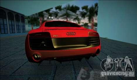 Audi R8 V10 Plus 2014 для GTA Vice City вид сзади слева