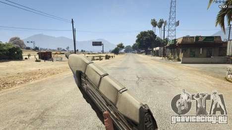 Halo UNSC: Assault Rifle для GTA 5 седьмой скриншот
