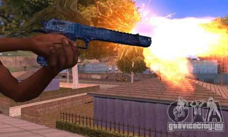 Deagle Blue для GTA San Andreas