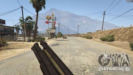 Mob of the Dead Blundergat для GTA 5