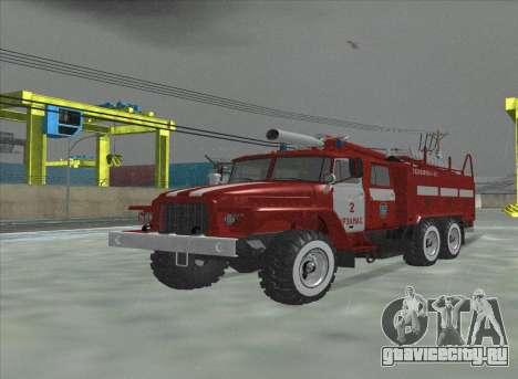 Урал 375 Пожарный для GTA San Andreas