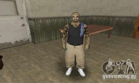 Rifa Skin Third для GTA San Andreas третий скриншот