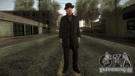 Sherlock Holmes v2 для GTA San Andreas второй скриншот