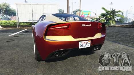 Lampadati Furore GT Maserati для GTA 5