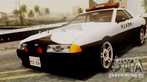 Elegy Saitama Prefectural Police для GTA San Andreas вид сзади слева