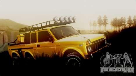 ВАЗ 2121 Нива 6х6 для GTA San Andreas