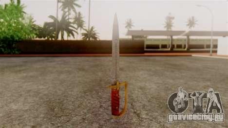 GTA 5 Antique Cavalry Dagger v1 для GTA San Andreas второй скриншот