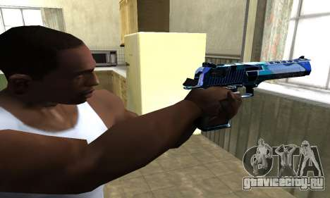 Blue Lines Deagle для GTA San Andreas