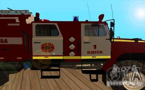 Урал 5557-40 МЧС Украины для GTA San Andreas вид сзади слева