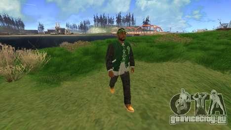 No Shadows для GTA San Andreas