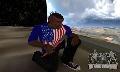 Crowbar from GTA 5 для GTA San Andreas
