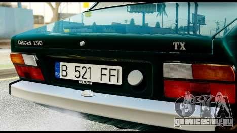 Dacia 1310 Carrera для GTA San Andreas вид справа